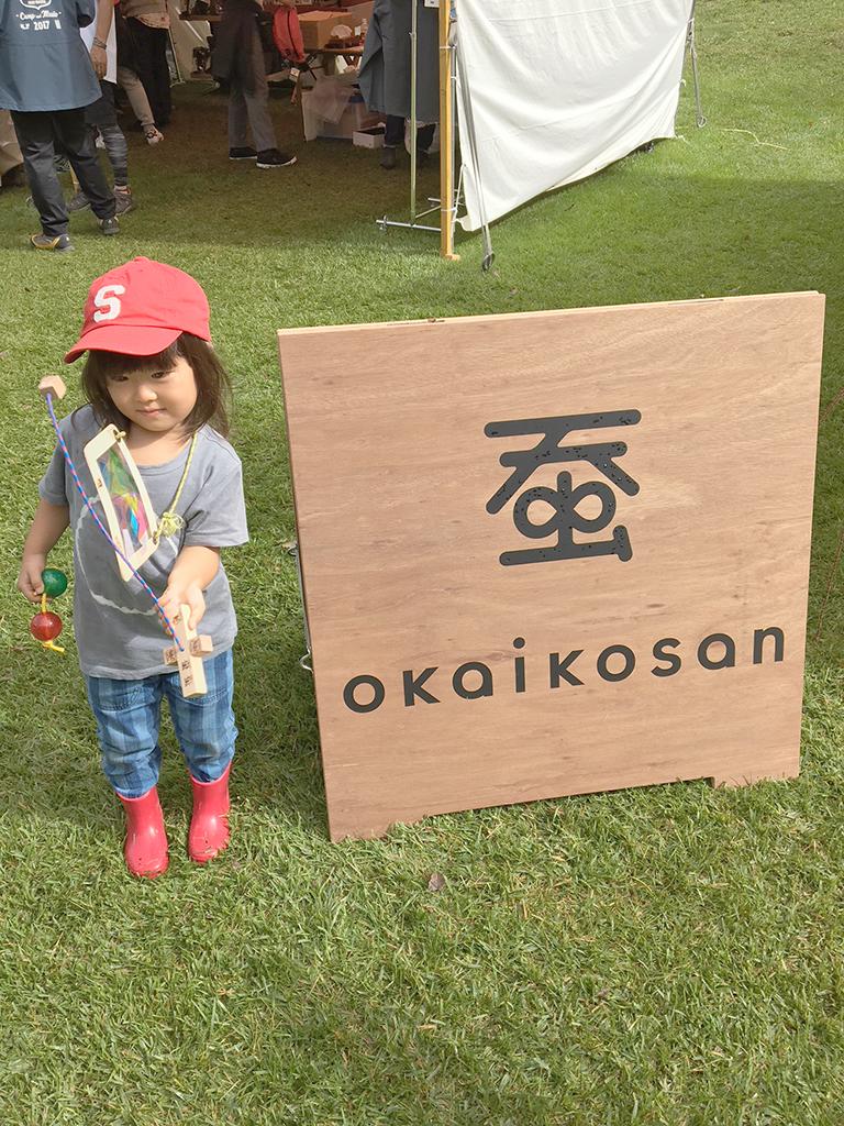 New Acoustic Camp 2018のkeenのワークショップの子どもたちの画像
