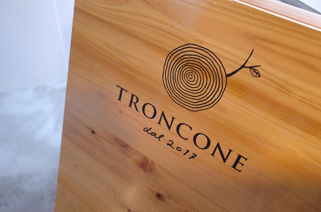 新所沢のイタリアンのtronconeのオーダーのA型看板の画像