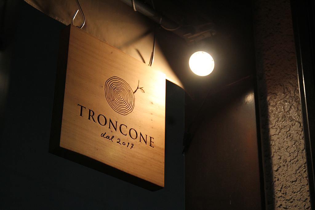 新所沢のイタリアンのtronconeのオーダーの吊り看板の画像