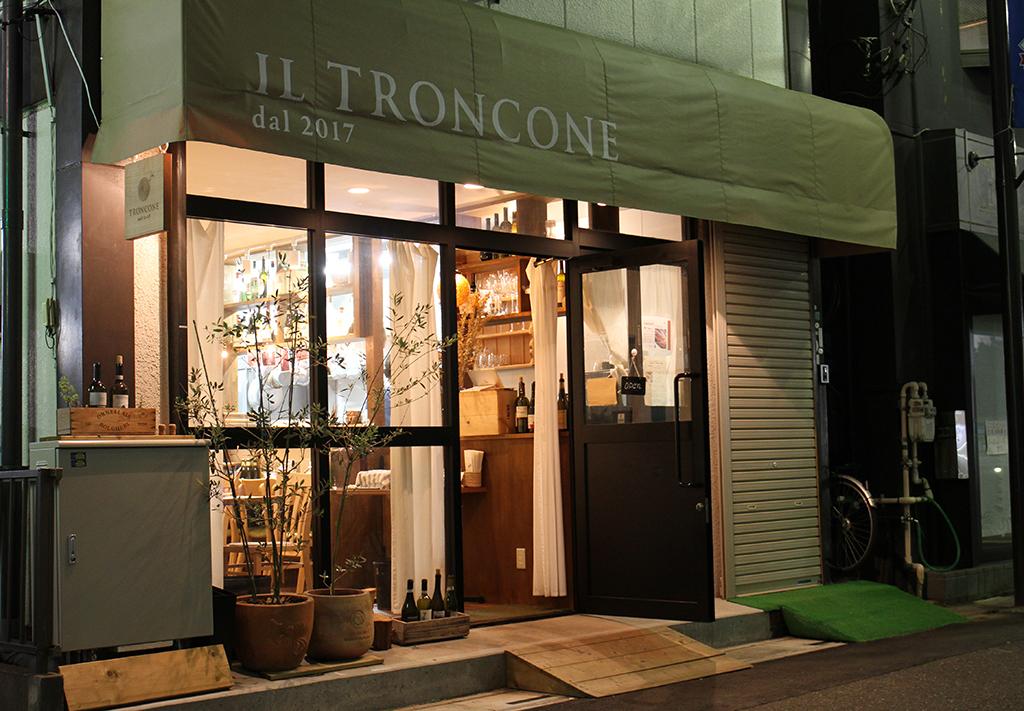新所沢のイタリアンのtronconeの外観の看板の画像