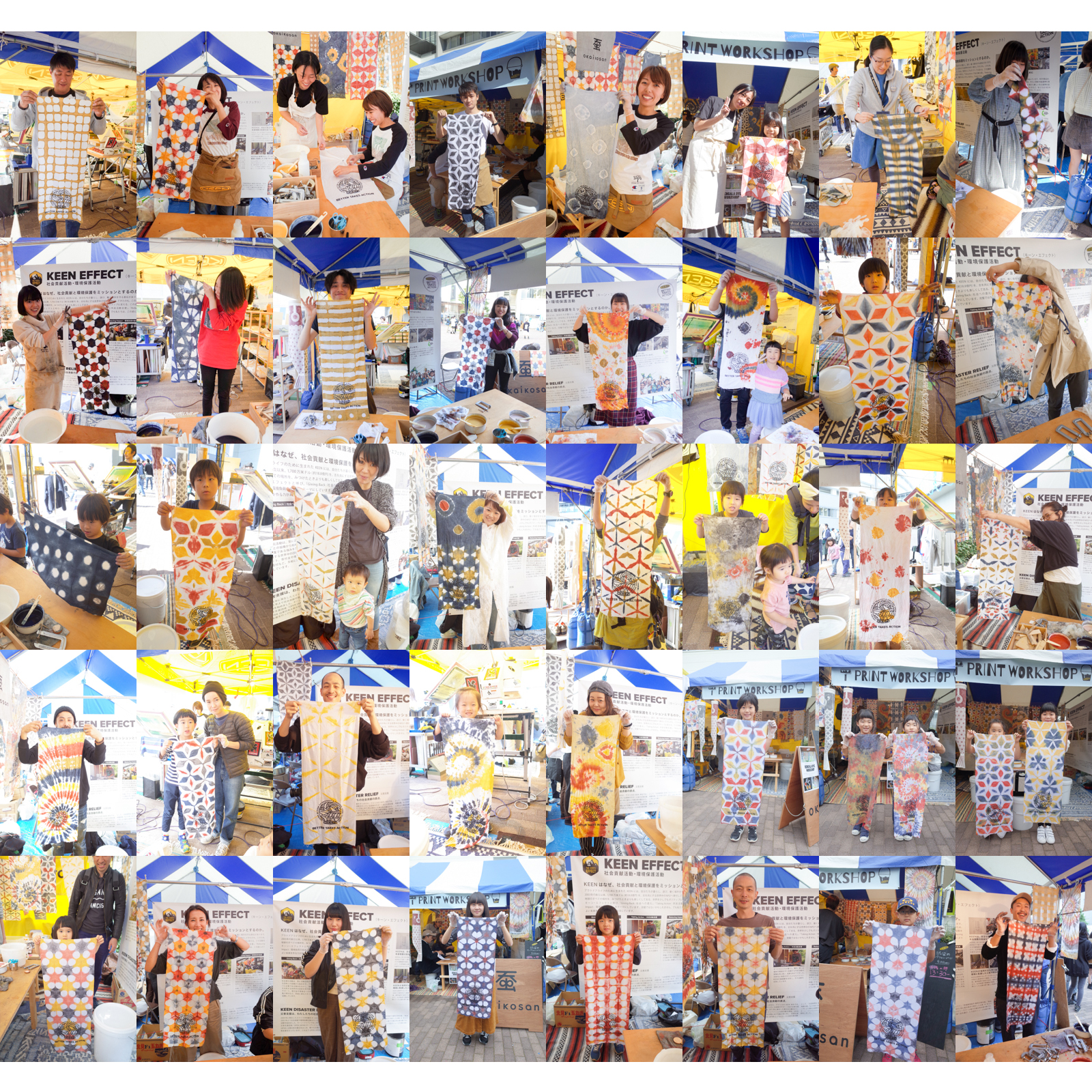 日芸の芸祭のKEENのokaikosanのワークショップのべんがら染の手ぬぐいの画像