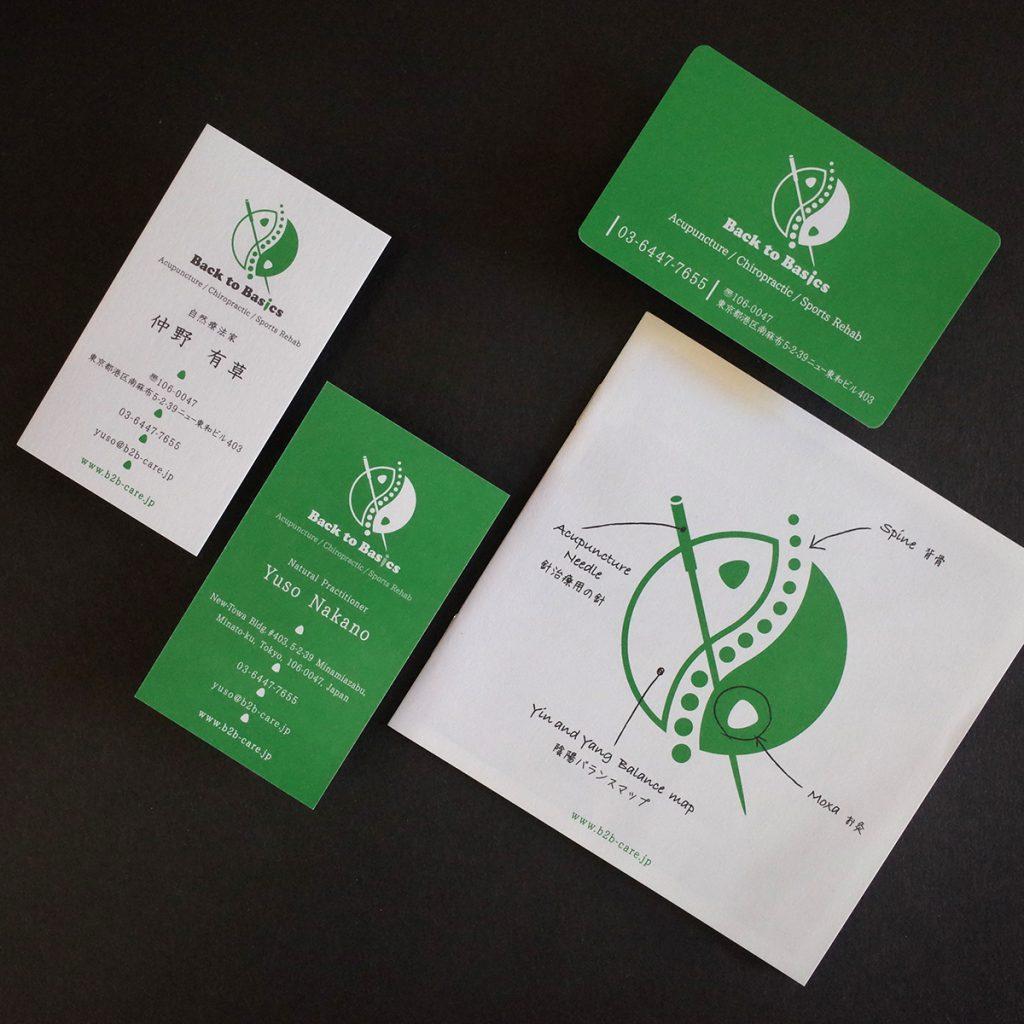 埼玉県所沢市の家具工房okaikosanの名刺とショップカードと会員カードの制作事例の画像
